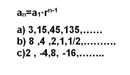 Progresiones Geométricas ejercicios término general